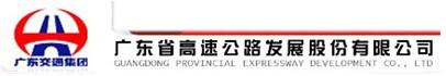 广东省调整公路发展——广佛高速